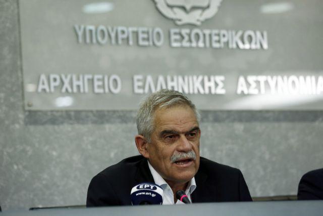Παραίτηση Τόσκα : Ο Αρκάς ξαναχτυπά με νέο αιχμηρό σκίτσο   tanea.gr