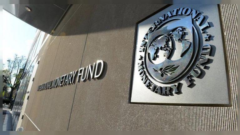 ΔΝΤ: Καμιά ένδειξη ότι η Αγκυρα θα ζητήσει οικονομική βοήθεια | tanea.gr
