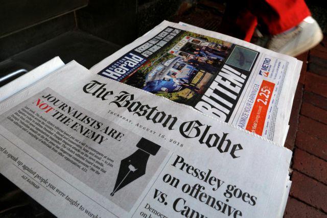 Δίωξη σε άνδρα που απείλησε εργαζόμενους στη Boston Globe | tanea.gr