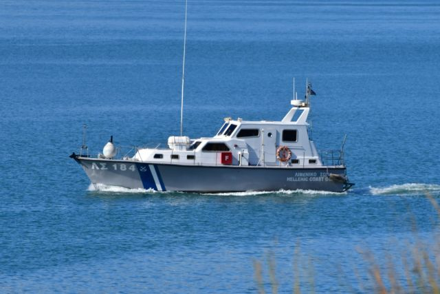 Greek Coast Guard probes incident with Turkish fishermen firing with an automatic gun | tanea.gr