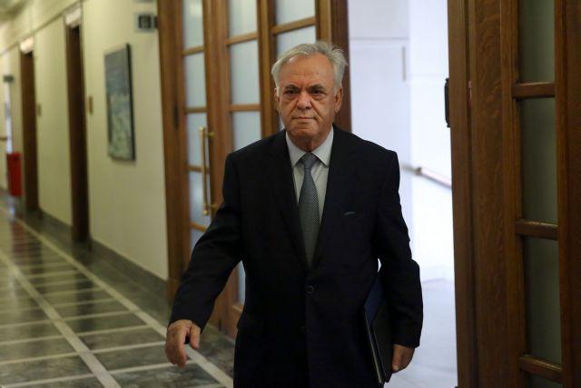 Δραγασάκης:  Το τέλος των μνημονίων αποτελεί μια νέα αφετηρία για την Ελλάδα | tanea.gr