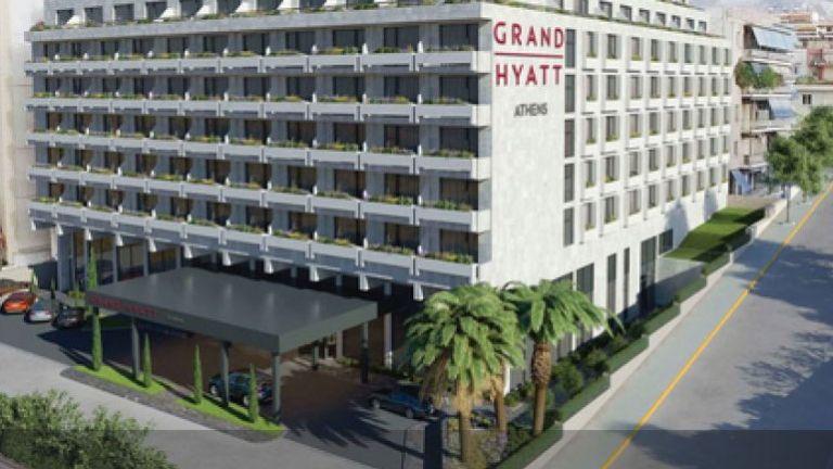 Ο όμιλος Hyatt απέκτησε ξενοδοχειακό συγκρότημα στην Αθήνα | tanea.gr