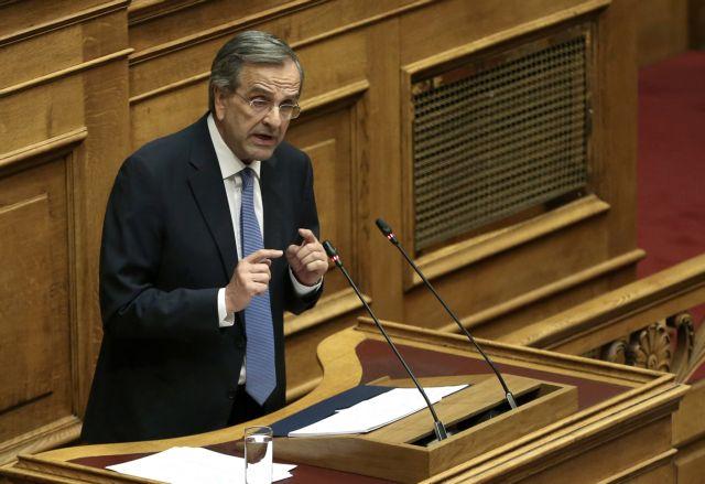 Σαμαράς: Ως εδώ η χυδαιότητα και η πολιτική αλητεία του ΣΥΡΙΖΑ | tanea.gr