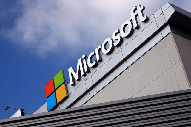 Η Αλίκη στη χώρα της τεχνητής νοημοσύνης από τη Microsoft | tanea.gr