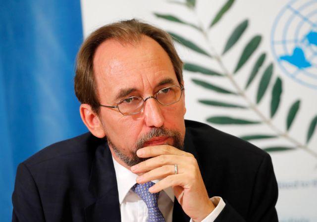 Μινιανμάρ: Ο Υπατος Αρμοστής του ΟΗΕ ζητά την παραίτηση της Αούνγκ Σαν Σου Κι | tanea.gr