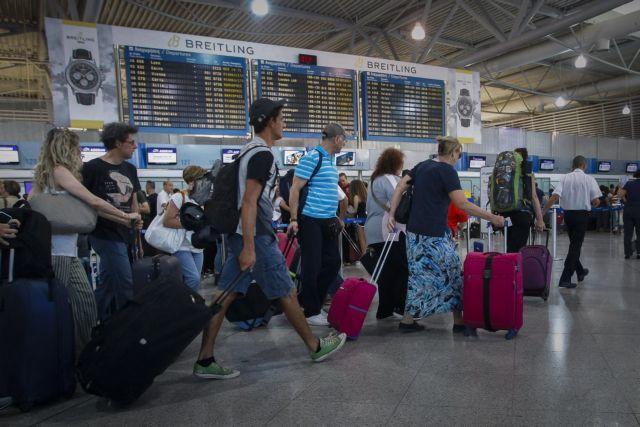 Αυξήθηκαν οι αφίξεις των τουριστών | tanea.gr