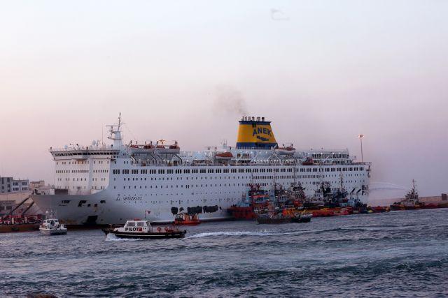 Φωτιά στο πλοίο «Ελευθέριος Βενιζέλος» : Συνεχίζεται η κατάσβεση | tanea.gr