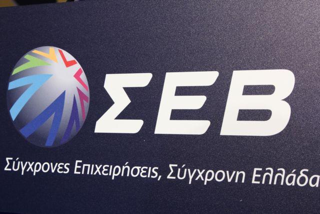 ΣΕΒ: Η μεταμνημονιακή περίοδος απαιτεί μεγαλύτερη πειθαρχία | tanea.gr