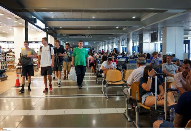 Εκκένωση σε τμήματα του αεροδρομίου της Φρανκφούρτης | tanea.gr