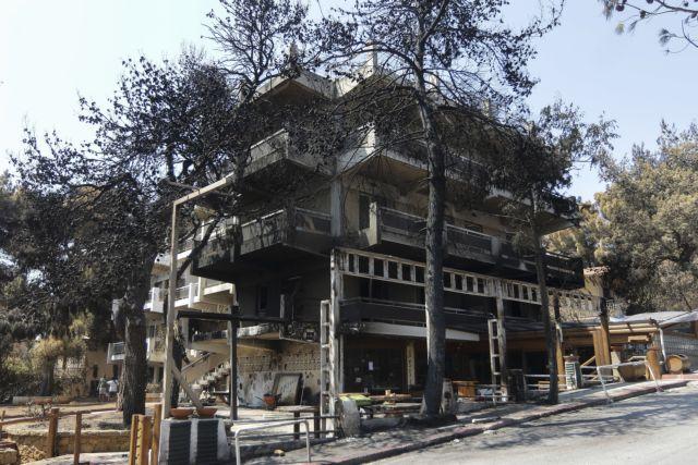 Οι αιτήσεις των πυροπαθών άγγιξαν τις 2.394 | tanea.gr