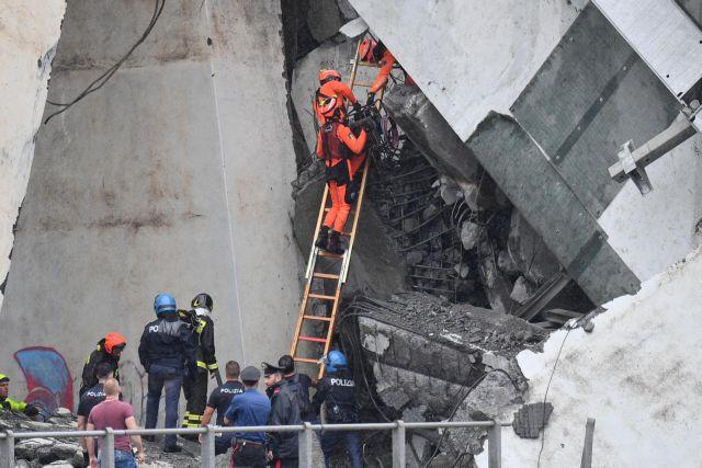 Γένοβα: Συνεχίζονται οι έρευνες για επιζώντες στα συντρίμμια | tanea.gr