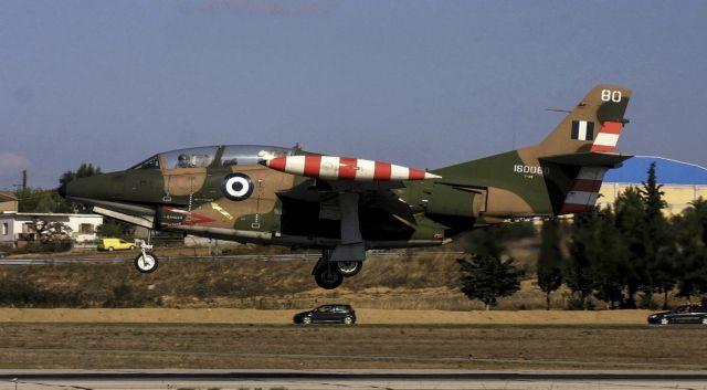 Τριήμερο πένθος στην Πολεμική Αεροπορία | tanea.gr