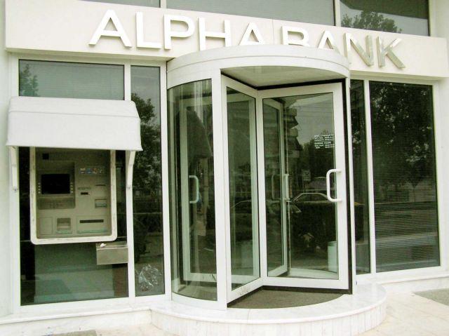 Νέα απόφαση για το κλείσιμο των καταστημάτων τραπεζών σε Τήλο, Λειψούς, Κάσο | tanea.gr