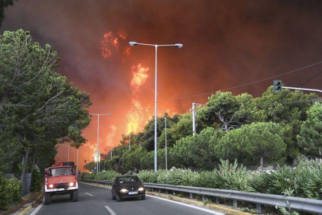 Υψηλός κίνδυνος πυρκαγιάς την Κυριακή | tanea.gr