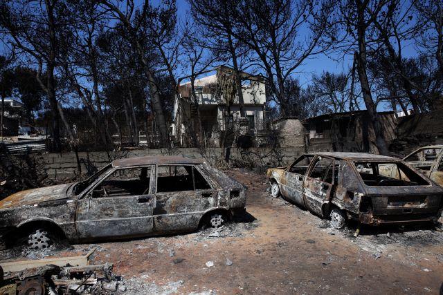 Ξεπέρασαν τα 33,7 εκατ. ευρώ οι αποζημιώσεις για τις πυρκαγιές   tanea.gr