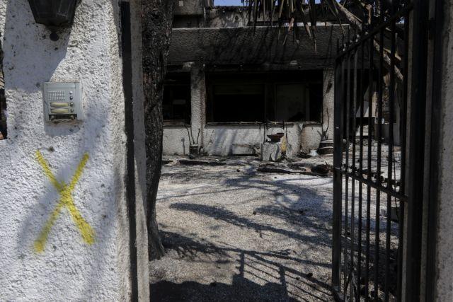 Πυρόπληκτοι: Πάνω από 2.500 αιτήσεις για το επίδομα | tanea.gr