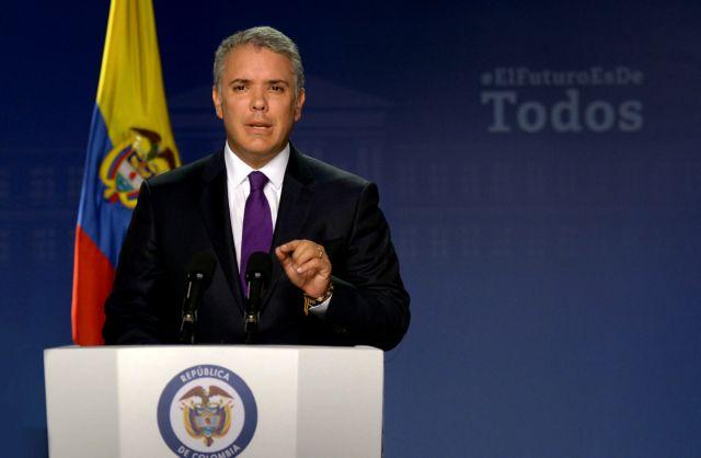 Αποχωρεί η Κολομβία από τη UNASUR | tanea.gr