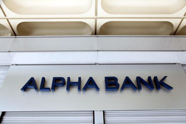 Αίσιο τέλος για τη λειτουργία των τραπεζών σε Τήλο, Κάσο και Λειψούς | tanea.gr