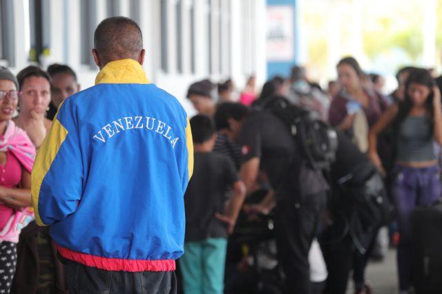 Το Περού ελαφραίνει του όρους υποδοχής των πολιτών της Βενεζουέλας   tanea.gr