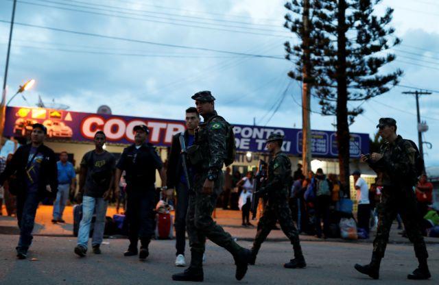 Βενεζουέλα: Σε κατάσταση υγεινομικής έκτακτης ανάγκης τα σύνορα   tanea.gr