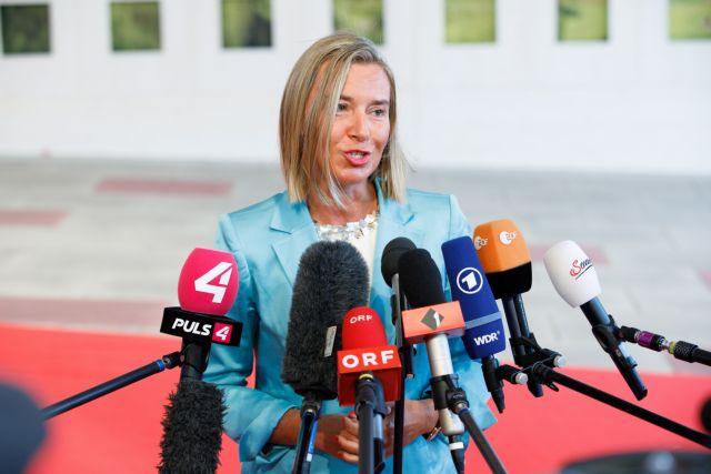 Μογκερίνι: Να αναλάβουν περισσότερες υποχρεώσεις τα ευρωπαϊκά κράτη | tanea.gr