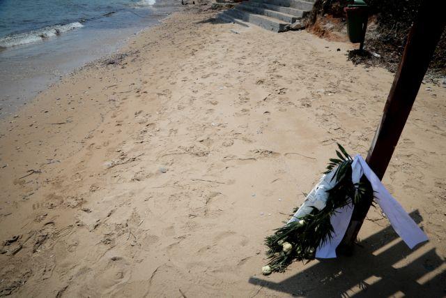 Μάτι : Στους 98 οι νεκροί - Κατέληξε 83χρονη εγκαυματίας | tanea.gr