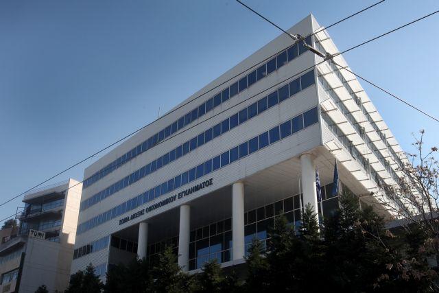 Εφοδος ΣΔΟΕ για να καταπολεμηθεί το παρεμπόριο και η αδήλωτη εργασία   tanea.gr