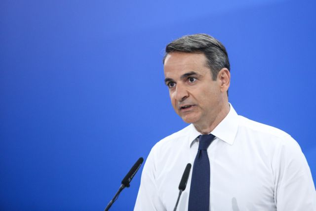 Mitsotakis blasts Tsipras on bailout exit address from Ithaca | tanea.gr
