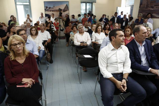 Editorial: Vision   tanea.gr