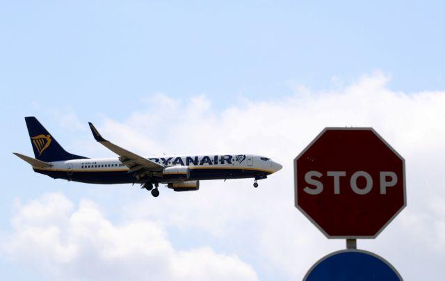 Καθηλωμένα για 24 ώρες τα αεροπλάνα της Ryanair | tanea.gr