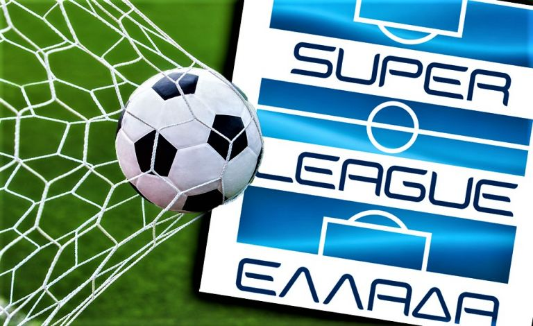 Η πρώτη αγωνιστική της Super League | tanea.gr