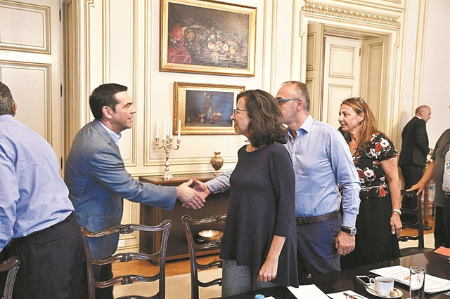 Tsipras meets with victims of wildfire tragedy | tanea.gr