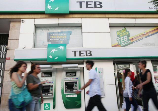 Το 55% της Turk Telekom εξαγοράζουν τρεις τουρκικές τράπεζες | tanea.gr
