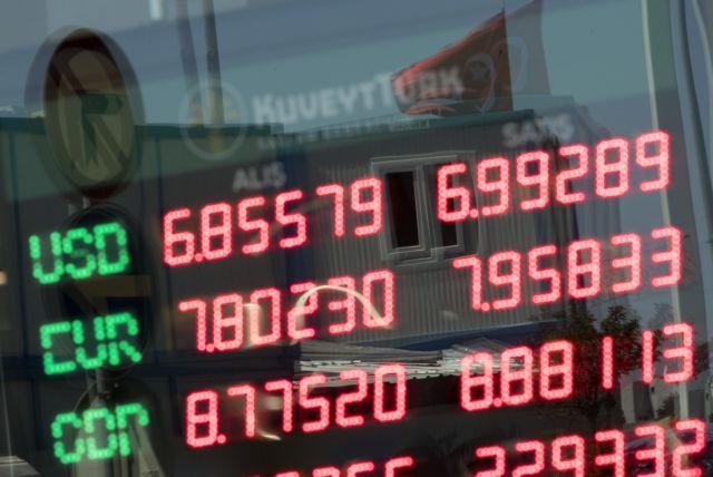 Le Figaro: Η Γερμανία ανησυχεί για την τουρκική κρίση   tanea.gr