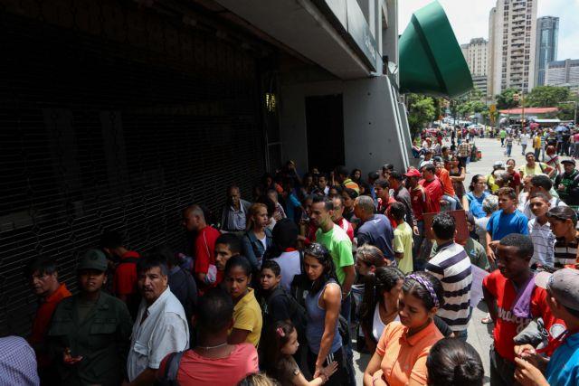 Κολομβία, Περού και Ισημερινός ζητούν βοήθεια λόγω της εισροής μεταναστών | tanea.gr