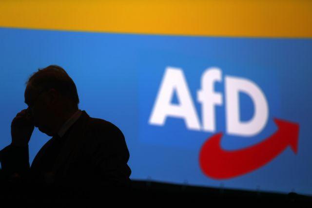Γερμανία: Πιέσεις από τη βάση του AfD για ριζοσπαστικοποίηση | tanea.gr