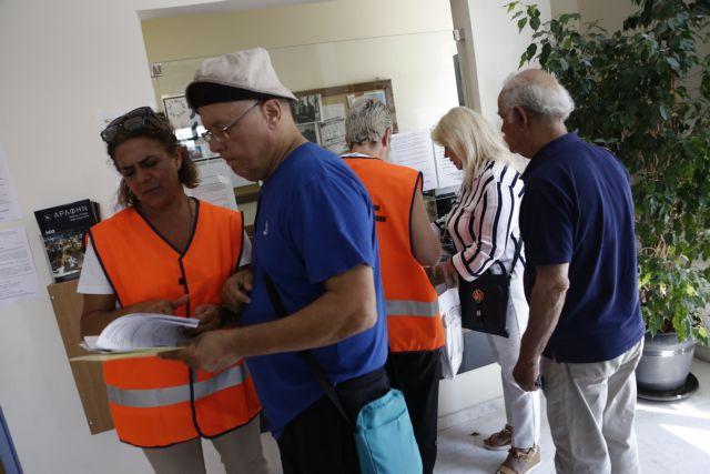 Συνεχίζονται οι αιτήσεις για το επίδομα πυρόπληκτων   tanea.gr