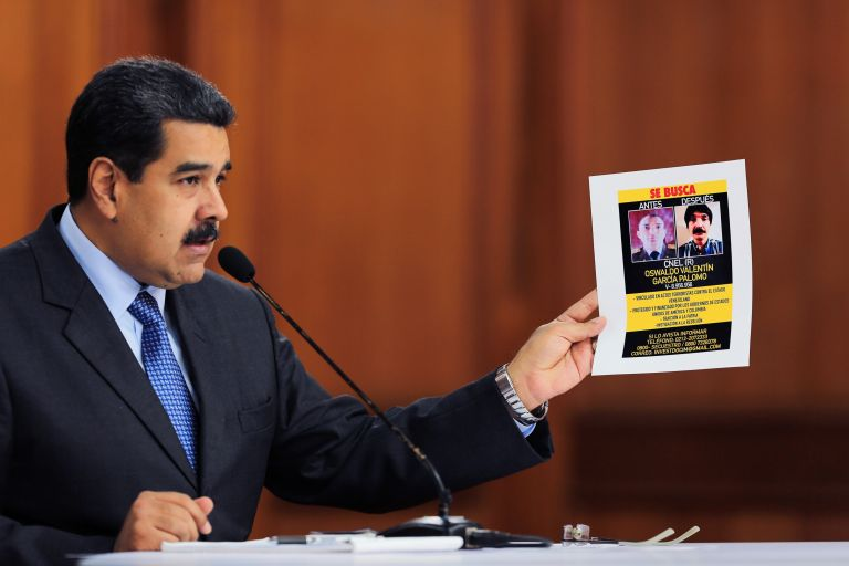 Βενεζουέλα: Σύλληψη του αρχηγού της αντιπολίτευσης   tanea.gr