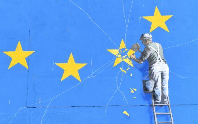 Βρετανία: Αυξήσεις ζητούν βουλευτές λόγω «φόρτου εργασίας» | tanea.gr