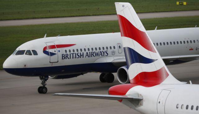 Σταματά τις πτήσεις προς το Ιράν η British Airways | tanea.gr
