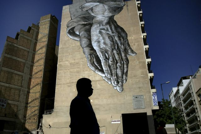 Brookings: Η Ελλάδα έκανε check out αλλά δεν μπορεί να φύγει | tanea.gr