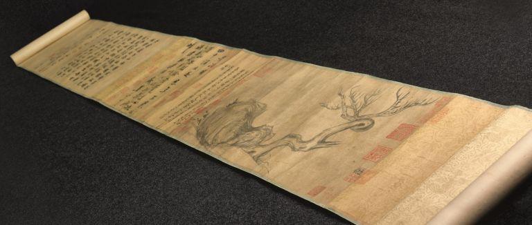 Μια σπάνια κινεζική καλλιγραφία «στο σφυρί» | tanea.gr