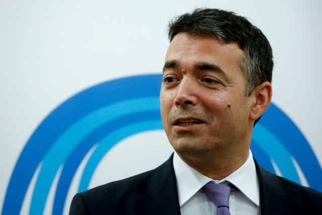 Ντιμιτρόφ: Είμαστε Μακεδόνες και θα μιλάμε την μακεδονική γλώσσα | tanea.gr