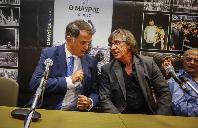Το αντίο του Μπάγεβιτς στους ποδοσφαιριστές της ΑΕΚ | tanea.gr