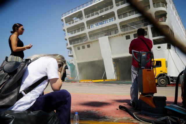 Η κατάσταση στο «Ελ. Βενιζέλος» σε εικόνες | tanea.gr