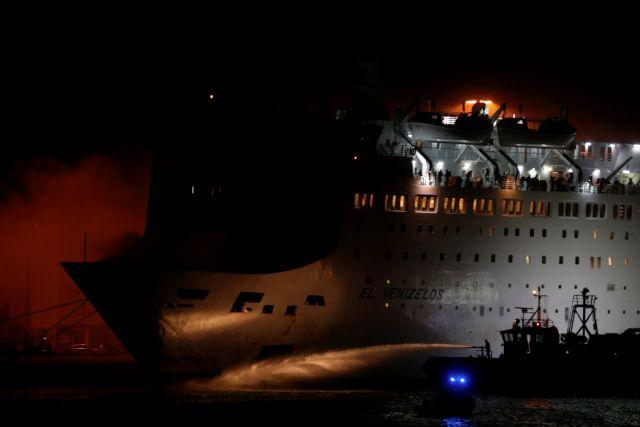 Αίσιο τέλος για τους 1016 επιβαίνοντες του πλοίου Ελευθέριος Βενιζέλος | tanea.gr