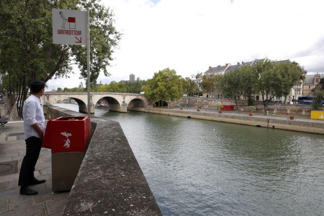 Σάλος στο Παρίσι από τα… ανοιχτά «Ουριτροτουάρ» | tanea.gr