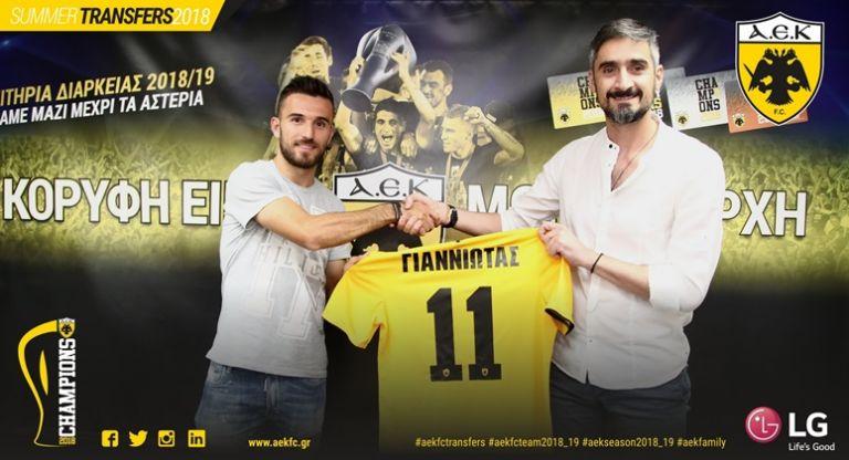 Ανακοίνωσε Γιαννιώτα η ΑΕΚ | tanea.gr
