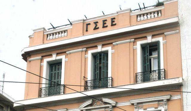 ΓΣΕΕ: Η Οδύσσεια του ελληνικού λαού συνεχίζεται | tanea.gr