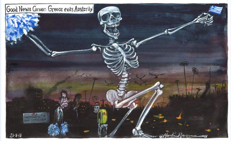 Ο σκελετός του Guardian για την έξοδο από το μνημόνιο | tanea.gr